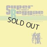 DJ MURO/SUPER FUNKY REGGAE BREAKS -Remaster Edition-(MIX CD)