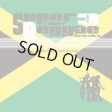 DJ MURO/SUPER FUNKY REGGAE BREAKS 3(MIX CD)