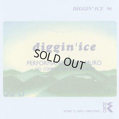 画像1: DJ MURO<ムロ>/DIGGIN' ICE 96 -Re-Recording Edition-(MIX CD) (1)