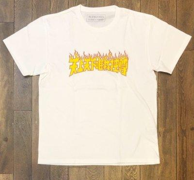 画像1: BUENA VISTA<ブエナビスタ>/天上天下 tee(Tシャツ)/ホワイト (1)